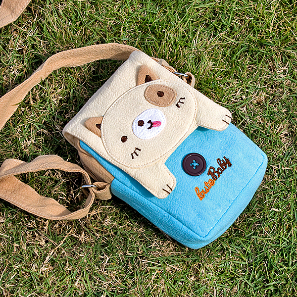 [beige Dog] Embroidered Applique Swingpack Bag Purse / Wallet Bag / Camera Bag (3.9*5.1*1.2)